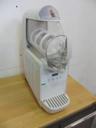 BRAS B-cream 1x6 Liter (Vorführgerät) G530